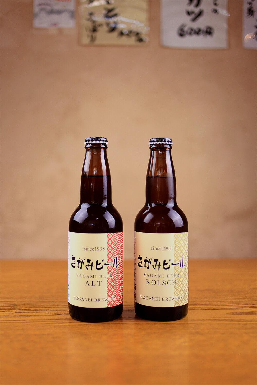 相模の地ビール